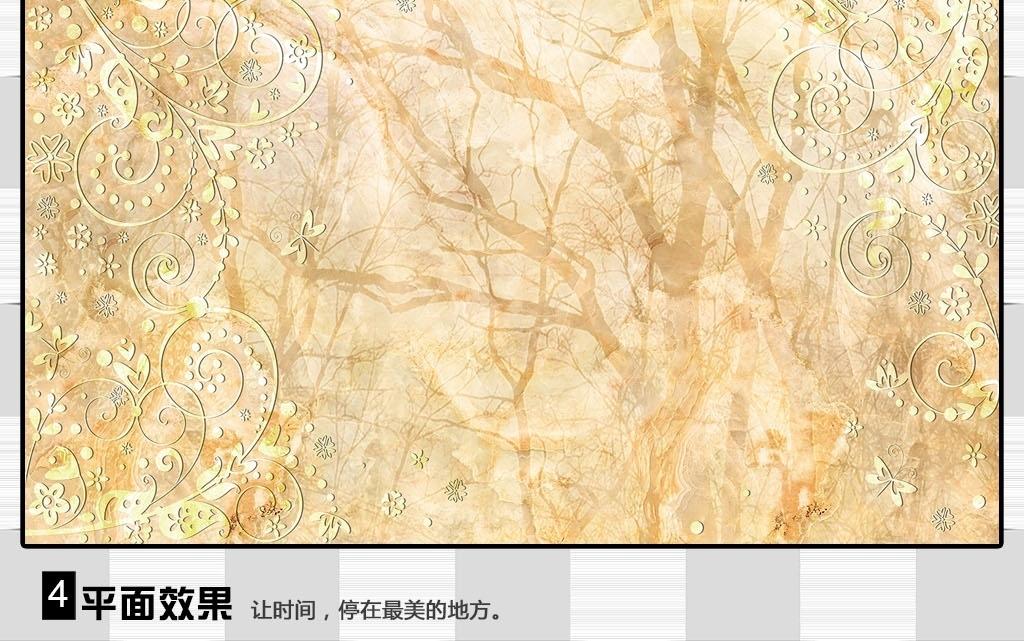 金色大理石现代森林花纹背景墙壁画(图片编号:)_背景图片