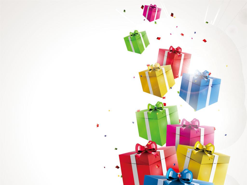 精美创意礼包礼品盒礼物矢量素材