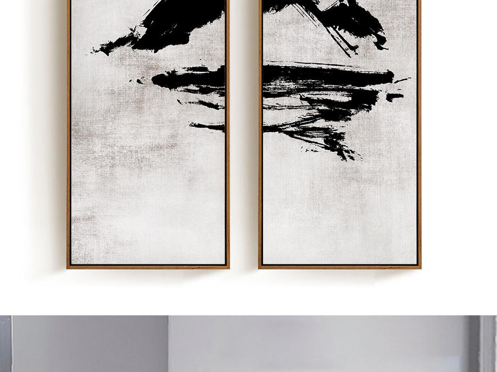 新中式水墨山装饰画无框画