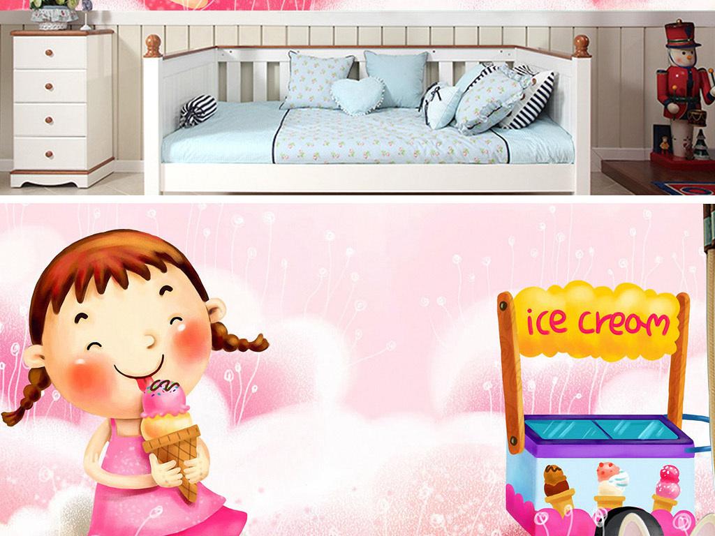 粉色冰激凌车卡通儿童房手绘韩版欧美背景墙