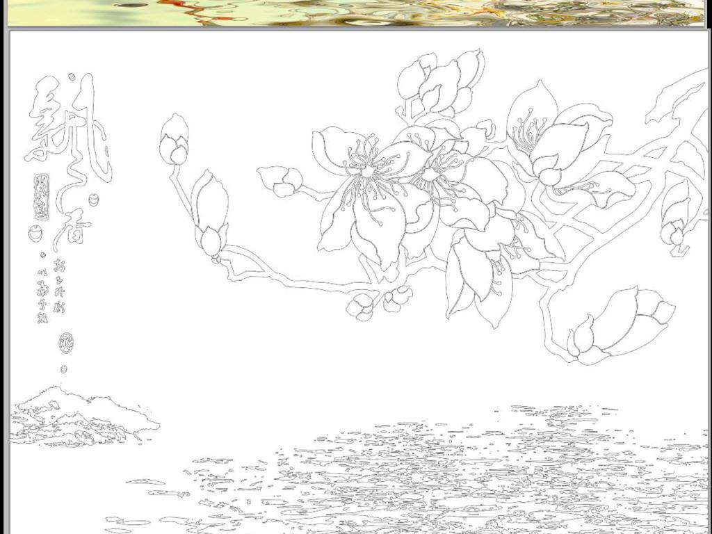 简笔画 手绘 线稿 1024_768