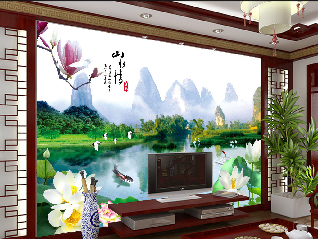 背景墙|装饰画 电视背景墙 中式电视背景墙 > 山水情秀丽山水风景电视图片