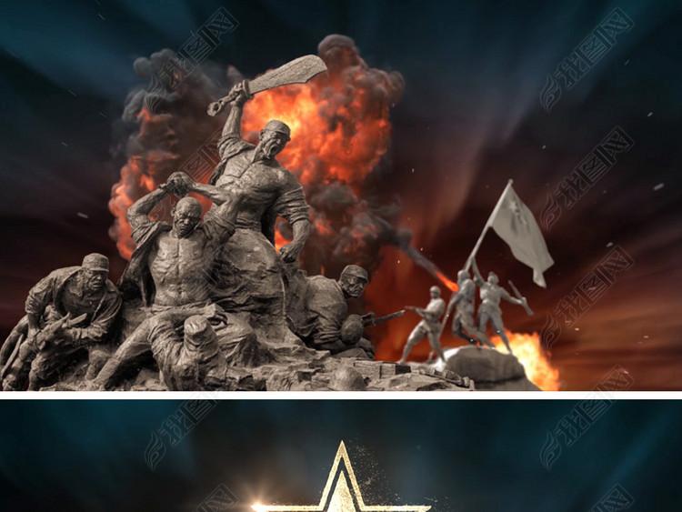 八一建军节抗战胜利73周年纪念日视频片头