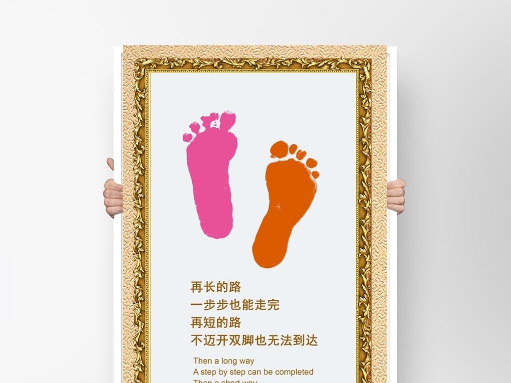 手绘企业文化展板