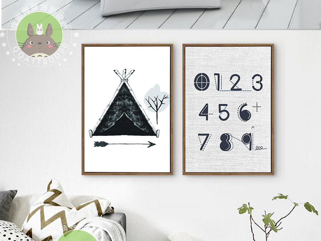 北欧简约时尚几何山图案无框画图片