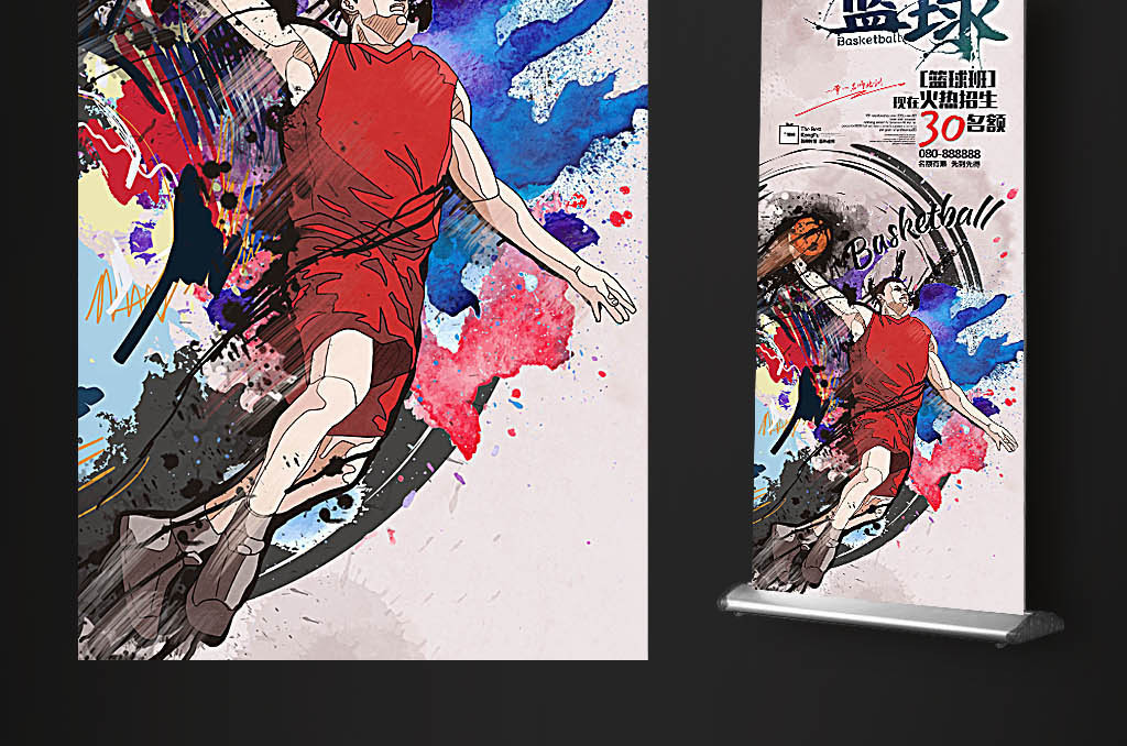 创意手绘运动员扣篮水墨水彩画中国风海报