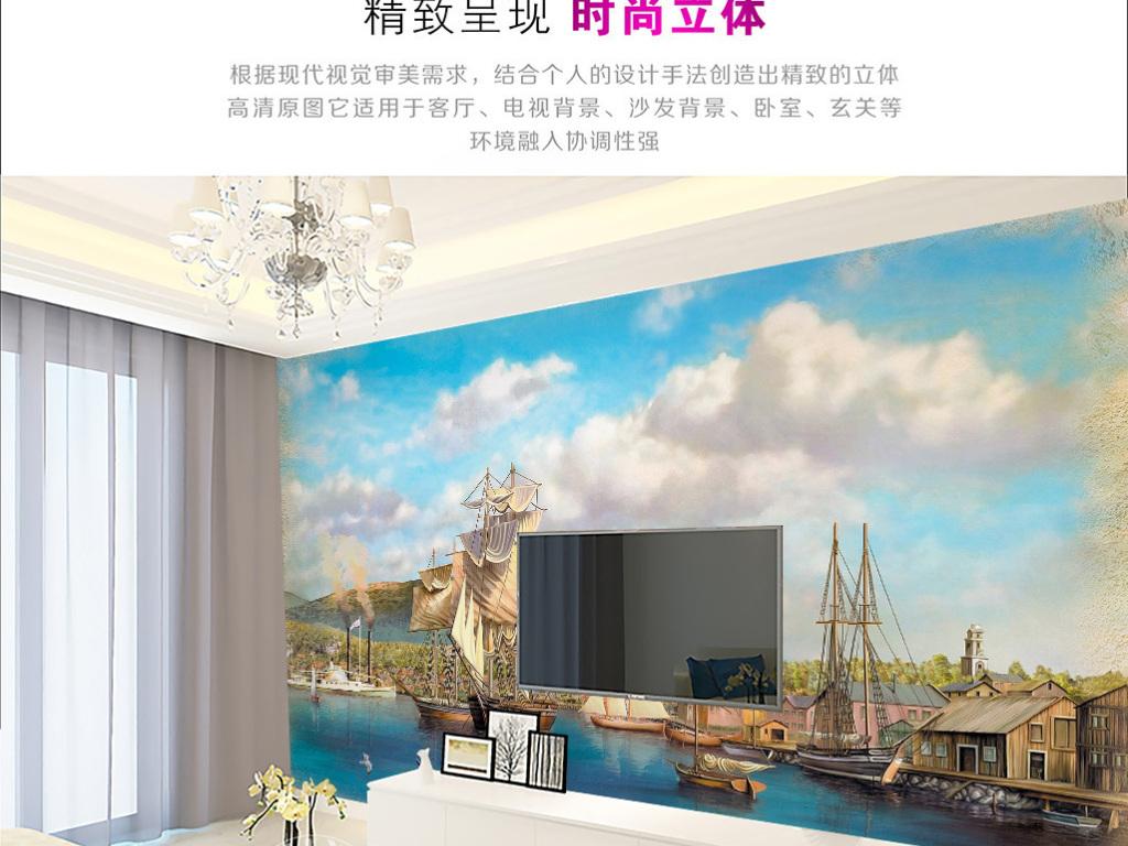 蓝天白云海面白色大帆船木头房屋风景背景墙