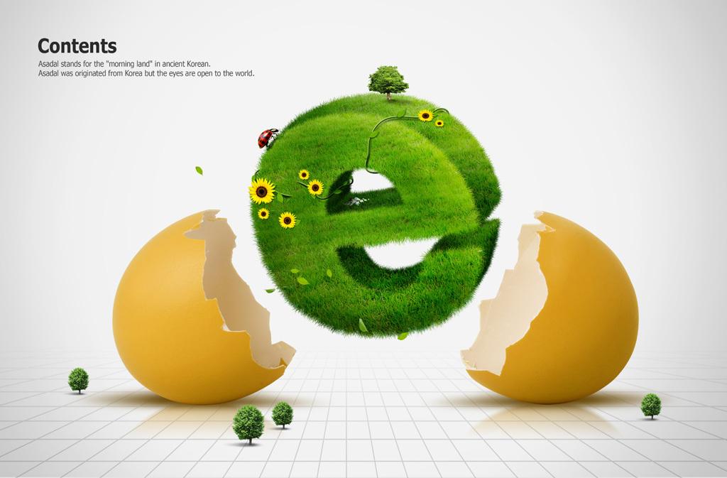 某银行新规:半年用网络贷款产品超2次 拒贷!