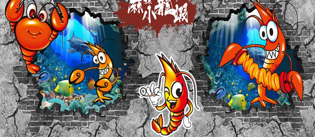 火锅店背景墙                                 壁画手绘大虾