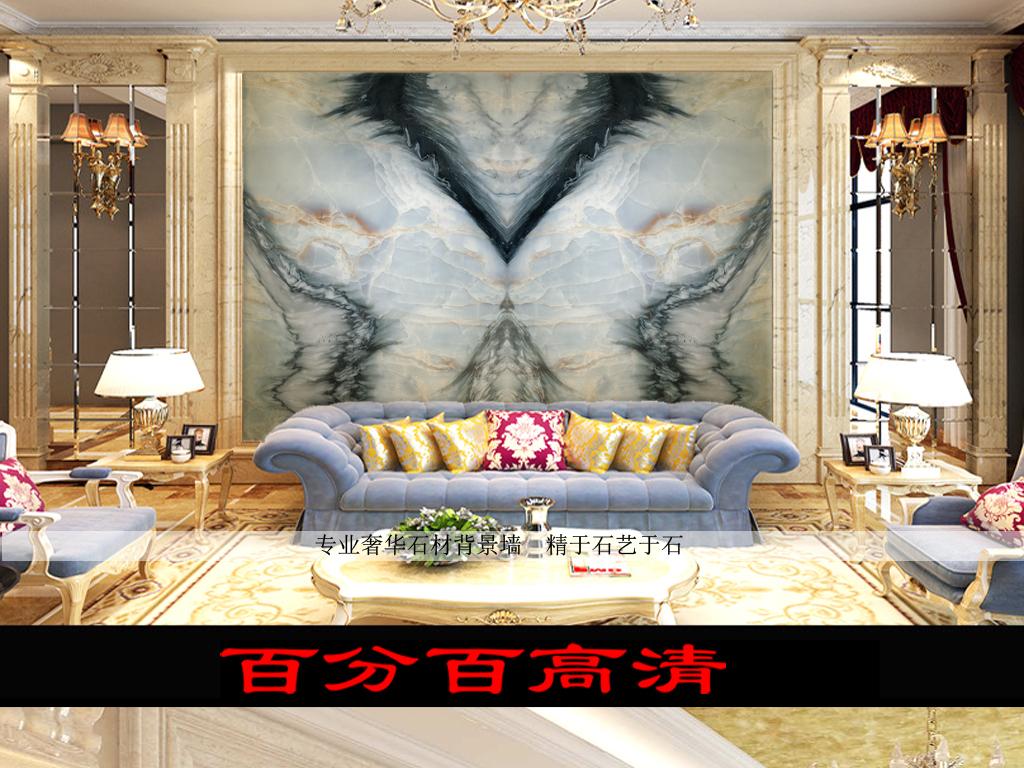 高清水墨画大理石背景墙