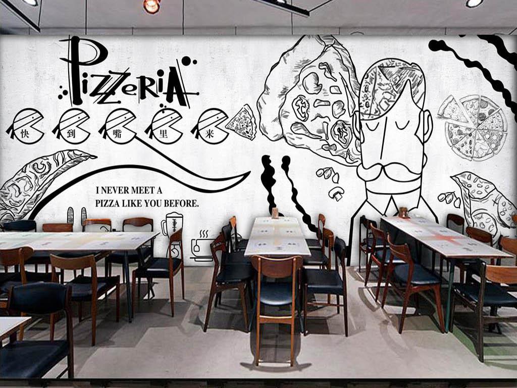 手绘黑白披萨店餐厅背景墙