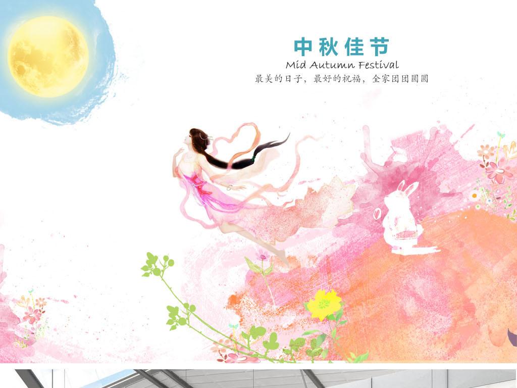创意水彩中秋海报