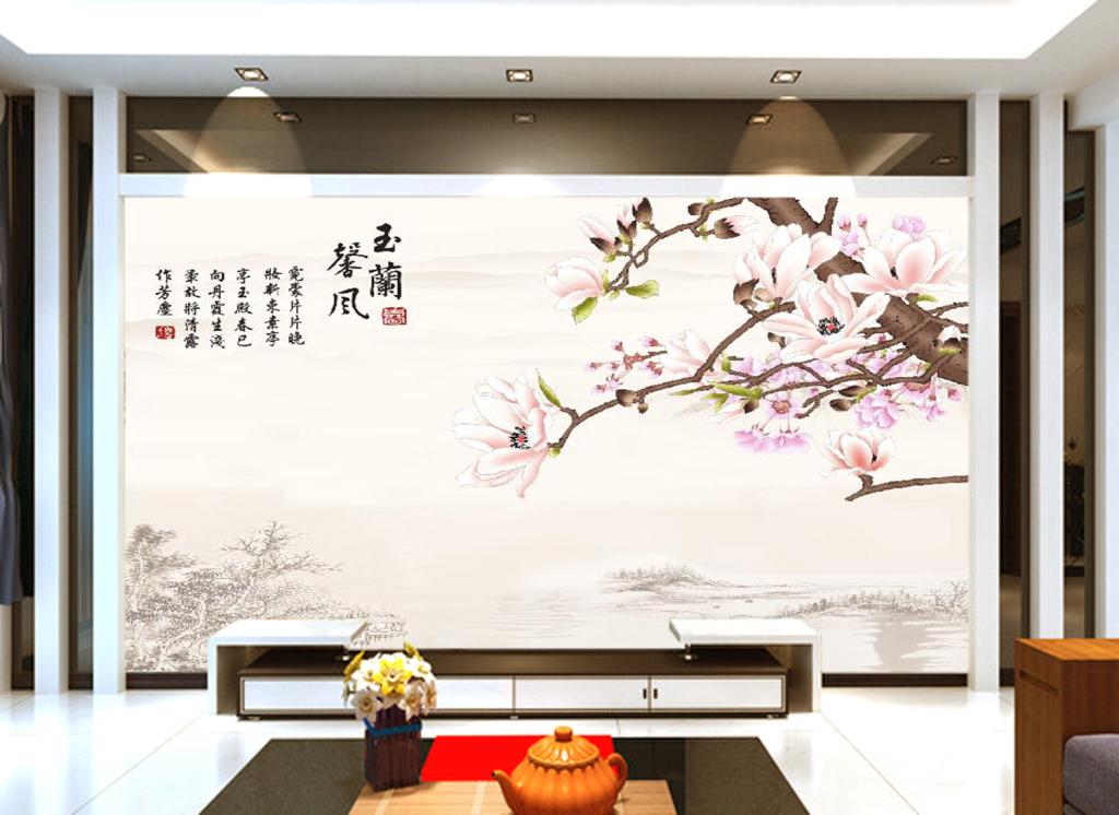 玉兰馨风电视背景墙