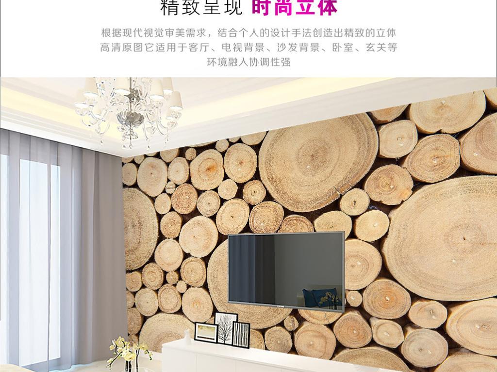 梦幻个性圆形木头3d木头花纹电视背景墙