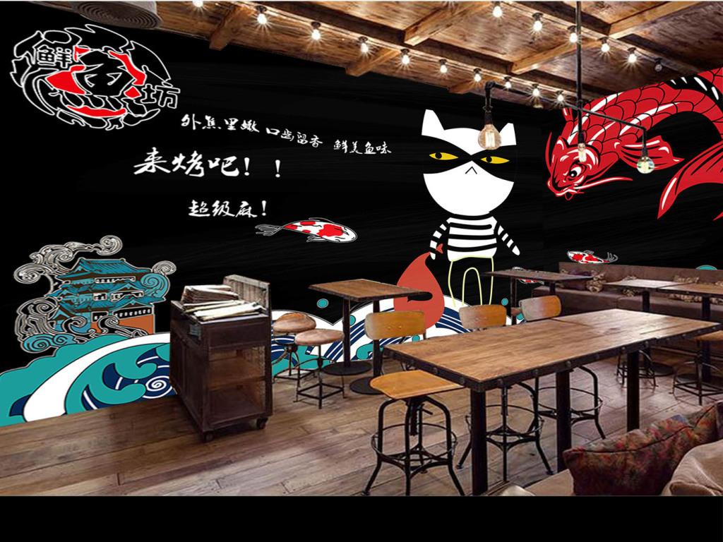 手绘烤鱼火锅店料理餐厅小吃店背景壁