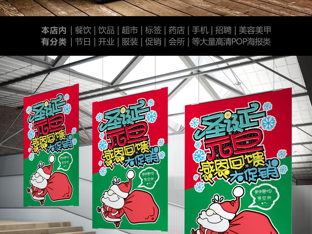 手绘pop海报pop海报字体设计pop海报艺术字设计手机pop海报pop手写