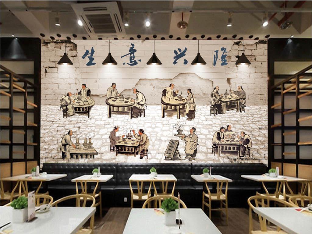形象墙背景墙壁画手绘特色风味米线小吃重庆酸辣粉面条小面米粉凉皮