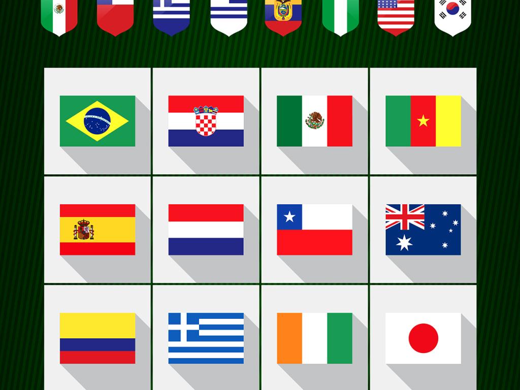 2018世界杯欧洲杯32强国家国旗素材图片 ai模板下载 5.19MB 装饰图