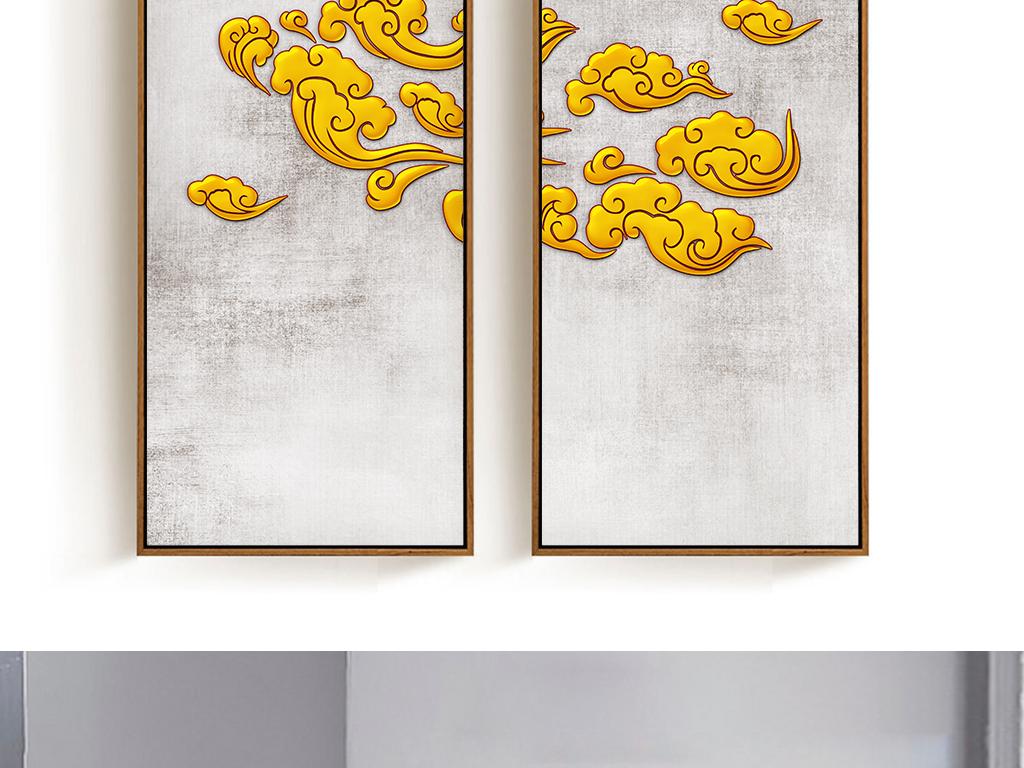 新中式金色祥云装饰画无框画图片