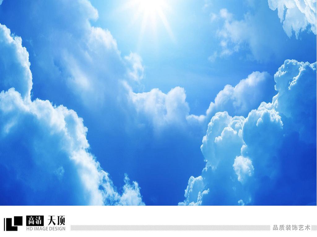 梦幻3d蓝天白云太阳光芒四射天空天顶壁画