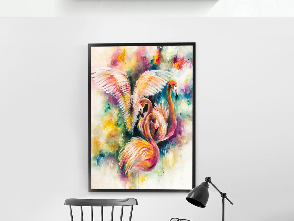 水彩手绘火烈鸟装饰无框画