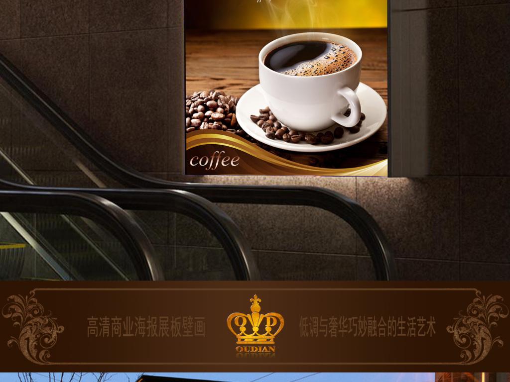 商业创意咖啡广告海报