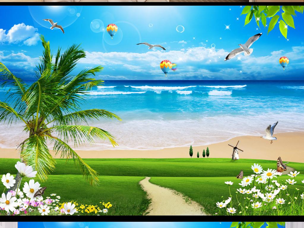 海边风景画蓝天白云椰树花草风景背景墙