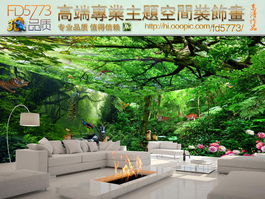 梦幻原始森林动物立体全屋主题空间背景墙