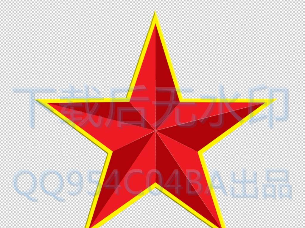 五角星立体八一星星五星五星红旗黄边勾勒线条高清png透明背景格式图片