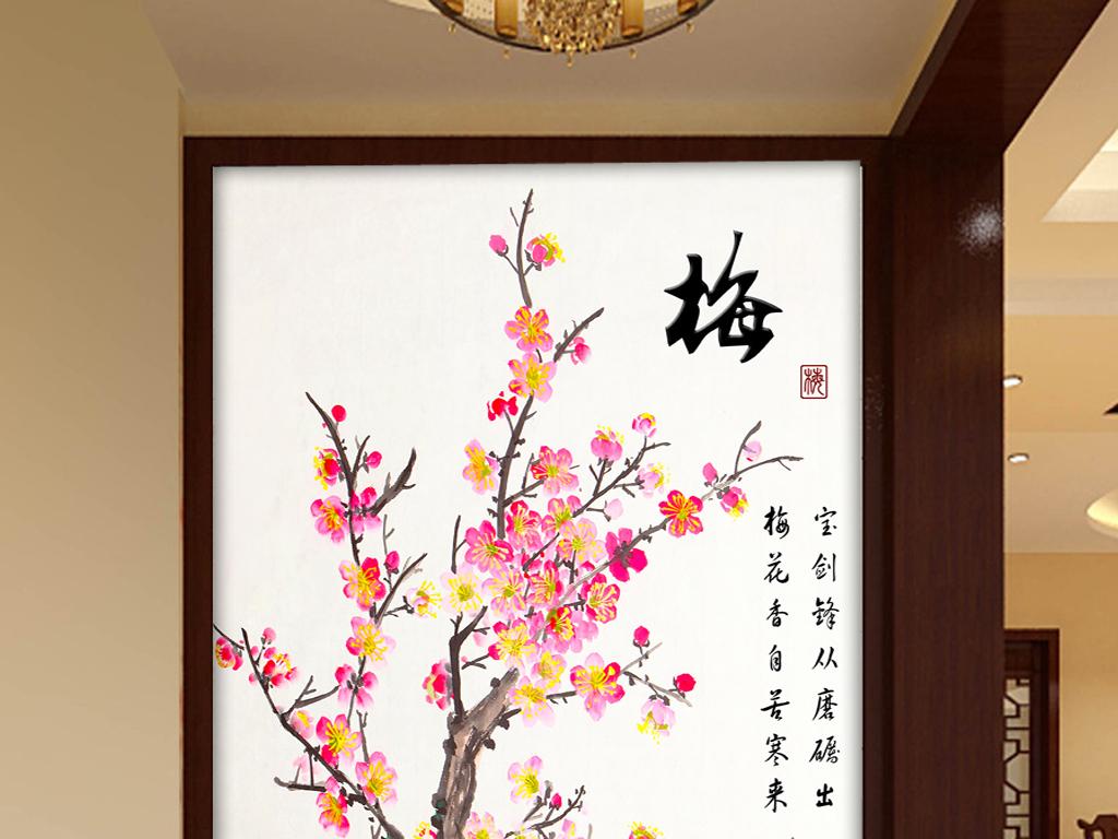 超清手绘梅花玄关背景墙(图片编号:15364856)_彩雕_我