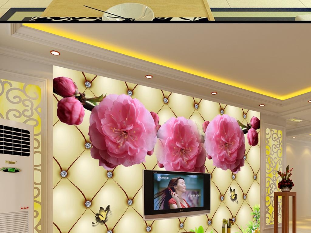 背景墙|装饰画 电视背景墙 3d电视背景墙 > 浪漫桃花绿草3d高清手绘仿