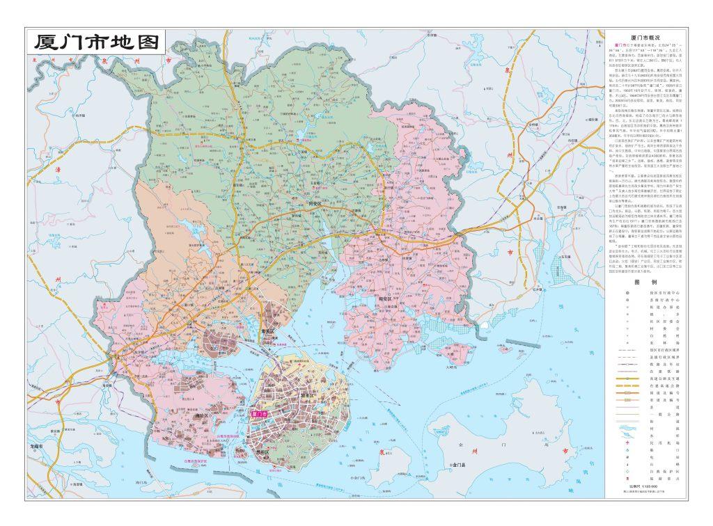 厦门市地图高清版全图