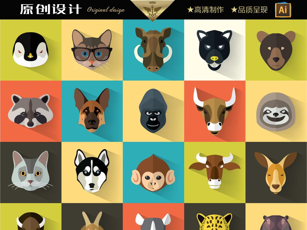 卡通动物头像无框画