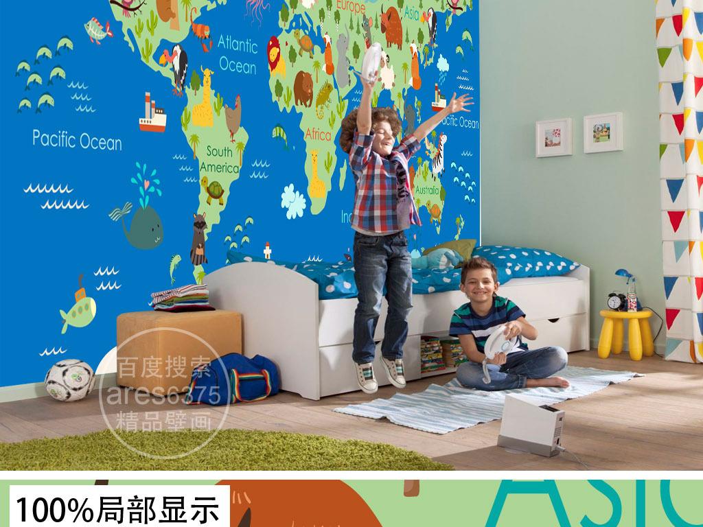 动物卡通世界地图儿童房幼儿园工程壁画壁纸