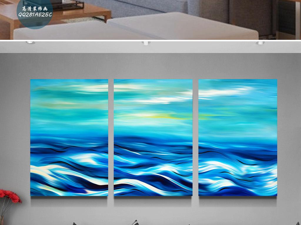 蓝色梦幻海洋海浪大海抽象意象客厅装饰绘画图片