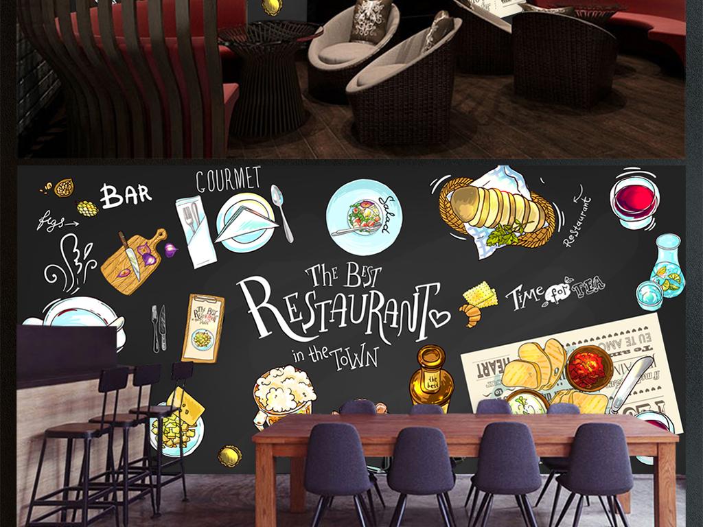 原创高清黑板手绘美食餐饮背景墙