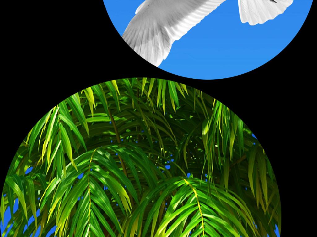 立体大海海边椰树空间扩展电视背景墙图片海景沙滩海滩海小岛蓝天玻璃