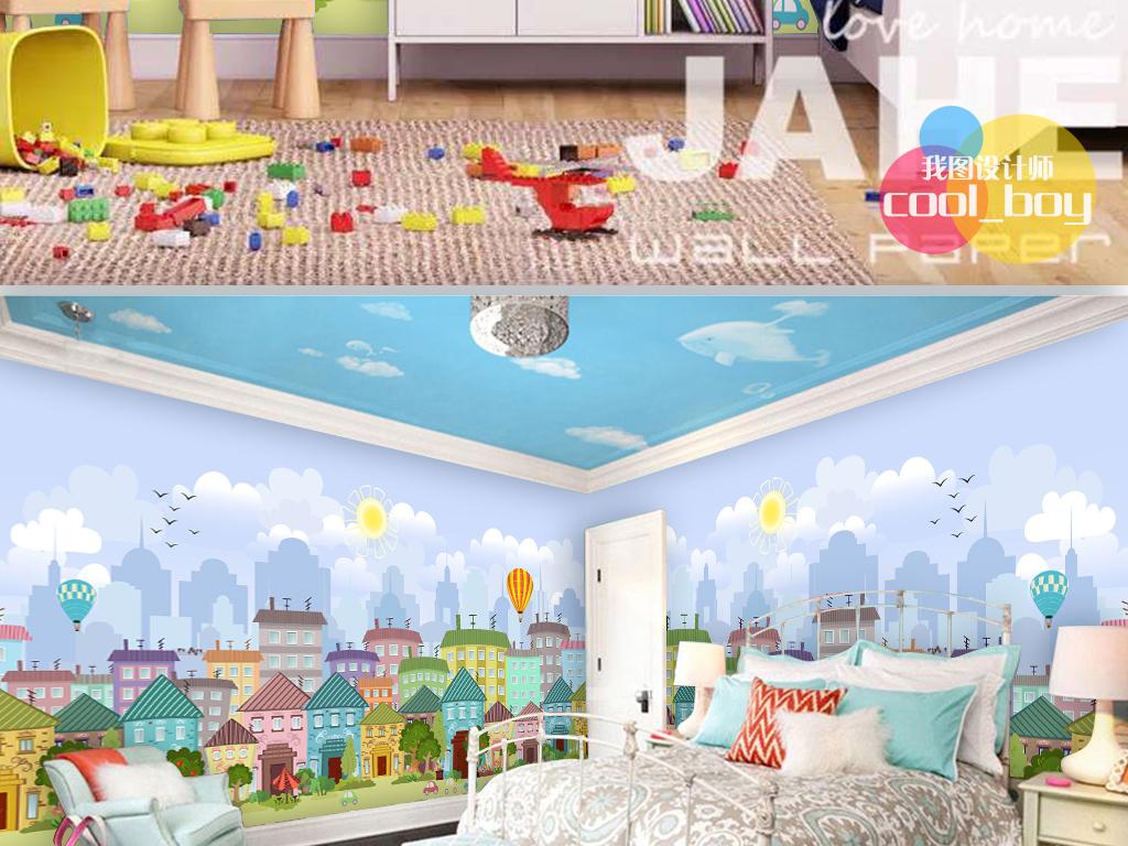 儿童手绘城市游乐场热气球飞鸟蓝天白云墙纸