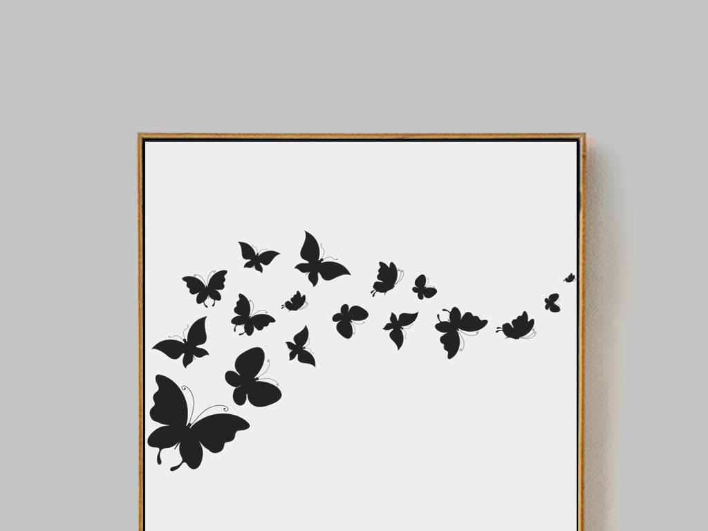 个性创意黑白蝴蝶装饰画图片