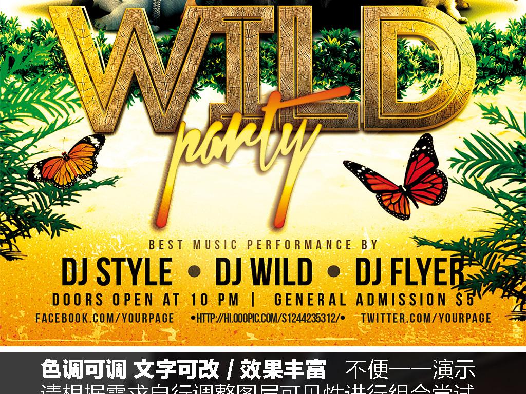 野生天堂动物世界自然乐园创意宣传海报模板
