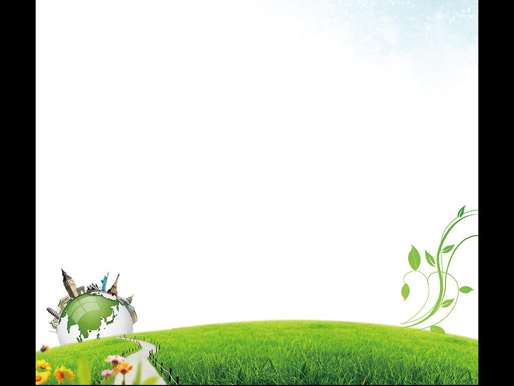 清新绿色蓝天草地信纸小报背景素材图片