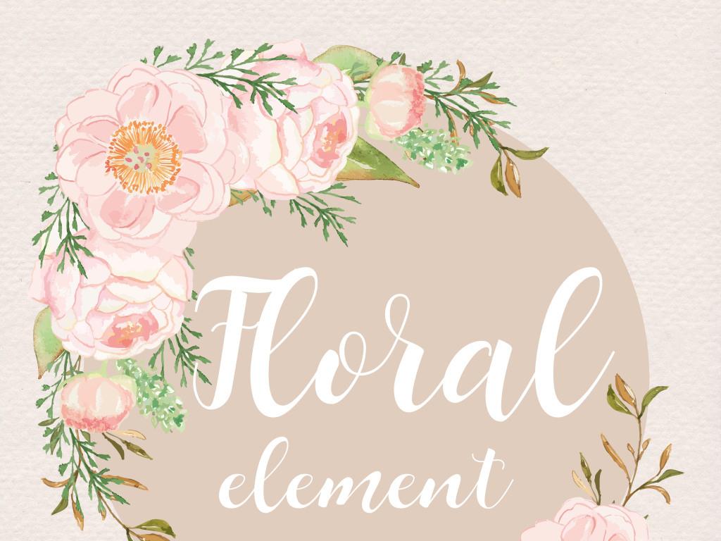 粉色森系唯美手绘水彩花朵婚礼邀请卡片