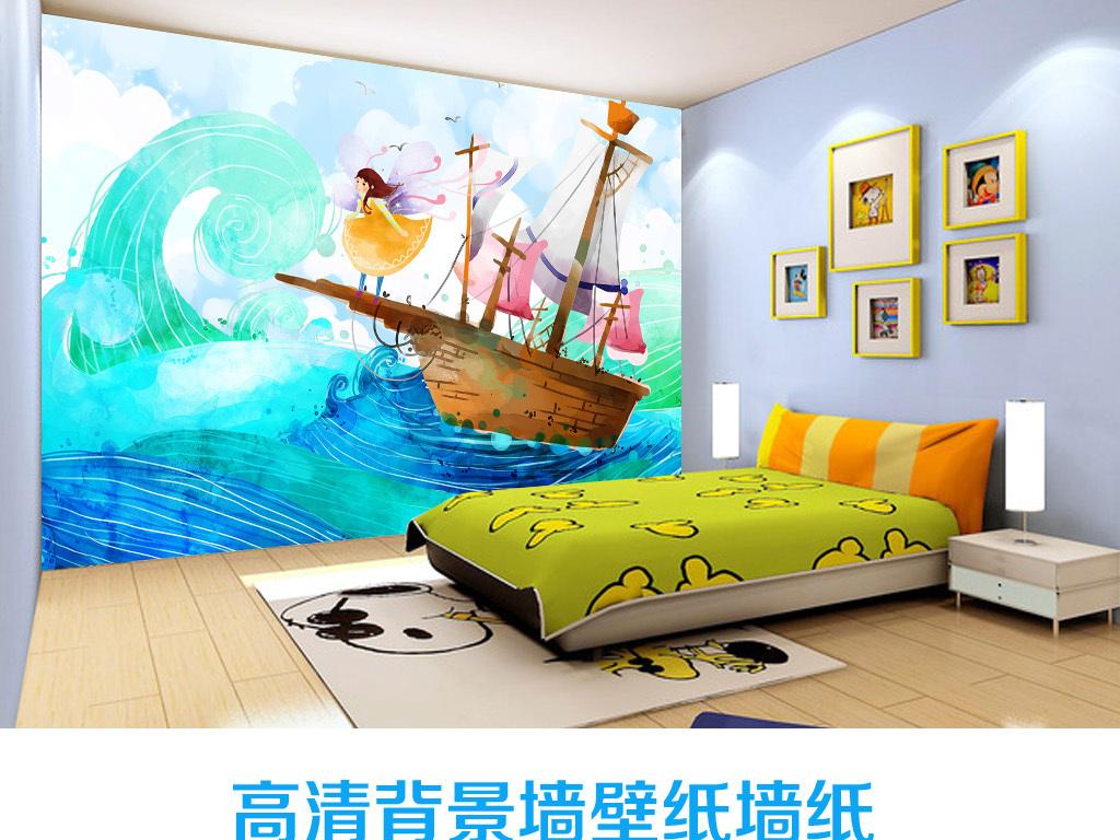 手绘海盗船儿童卧室背景墙