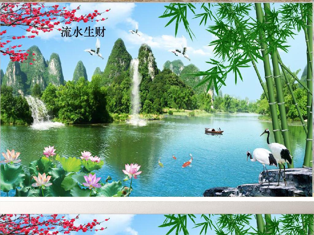 中式竹林山水瀑布电视背景墙