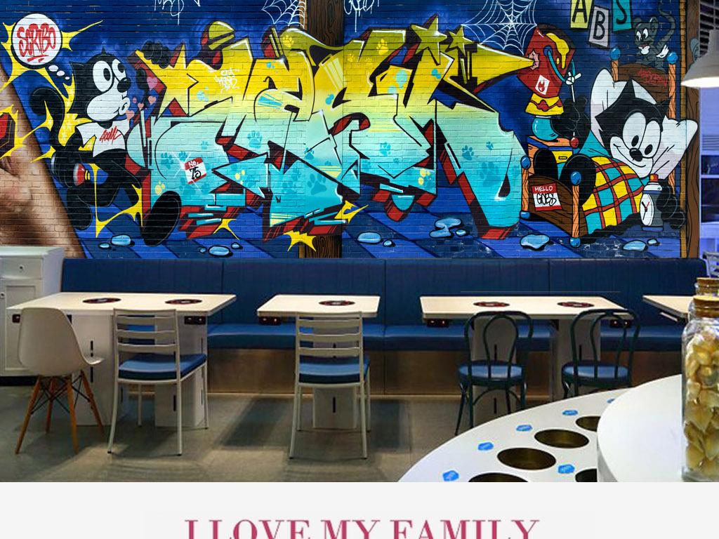 手绘涂鸦墙KTV酒吧背景图图片