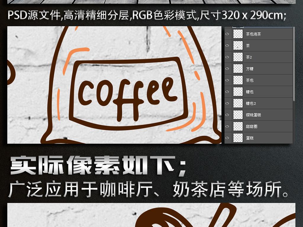 手绘pop手绘pop字手绘海报手绘效果图手绘pop海报手绘咖啡杯咖啡手绘