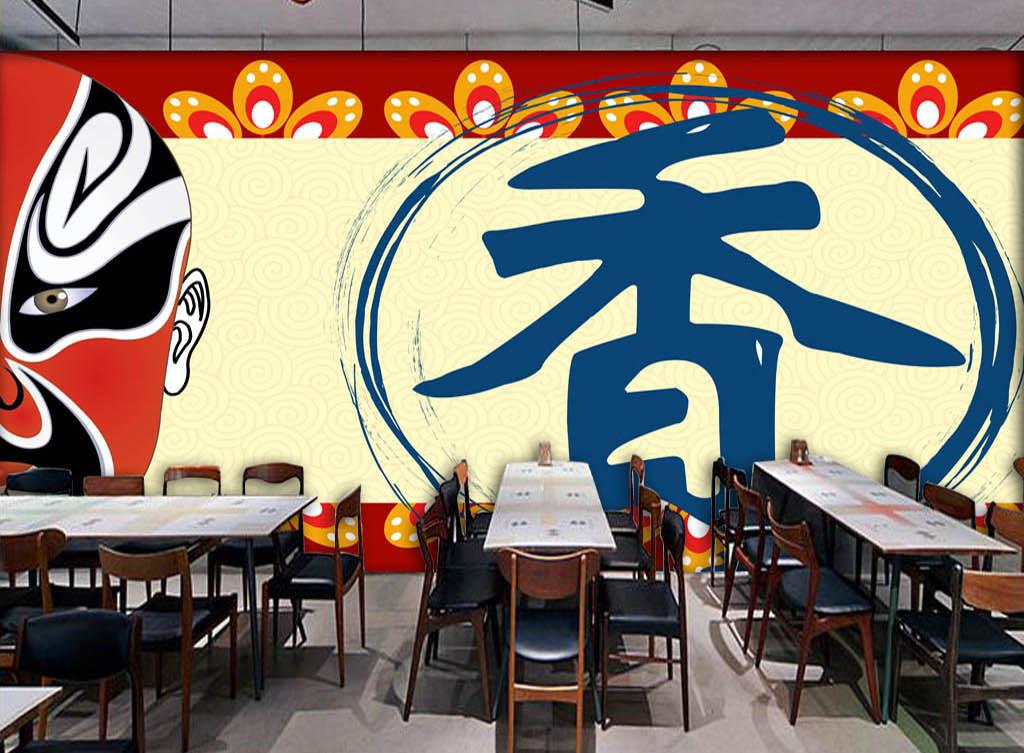 川菜湖南菜水墨手绘八大菜系火锅店餐馆玻璃电视背景墙图片客厅电视