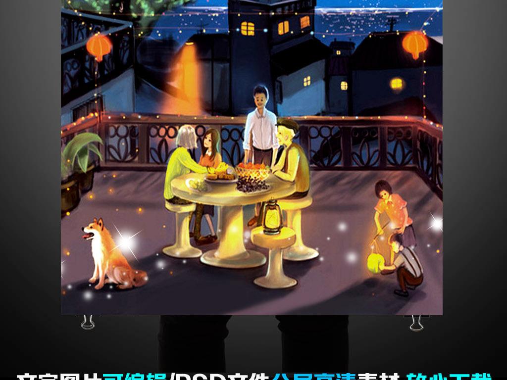 手绘插画中秋节设计