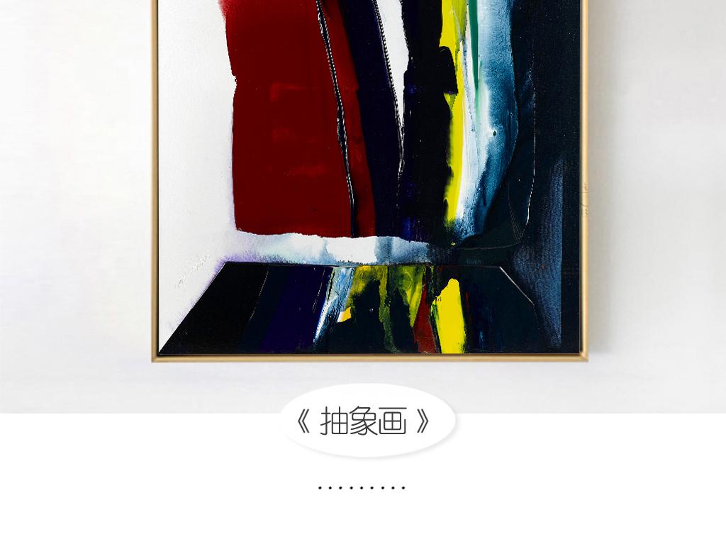 现代水彩抽象画
