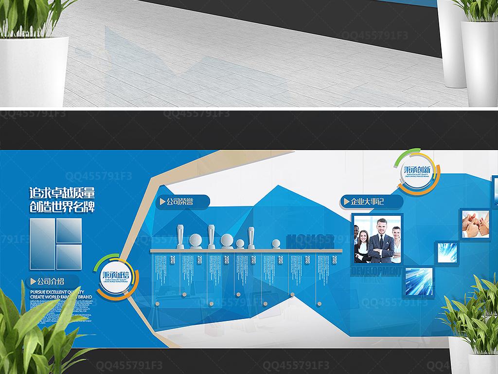 气个性企业文化墙图片下载ai素材 形象墙图片